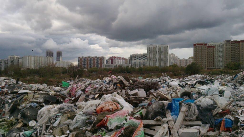 Раменки мусор