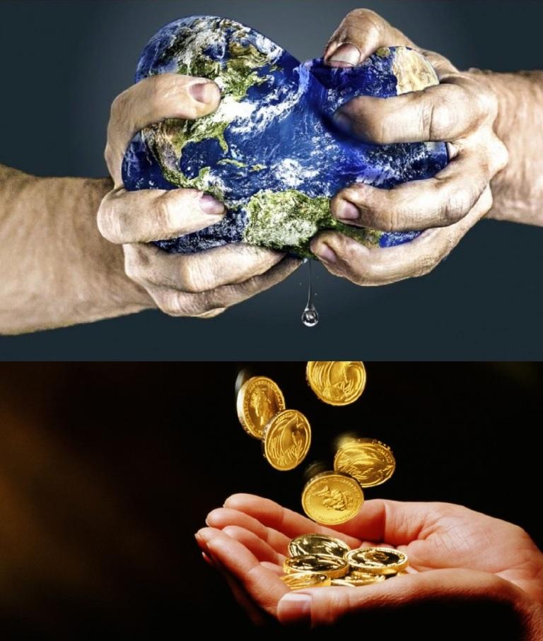 Превращение Природы в деньги, то есть — в «ничто»